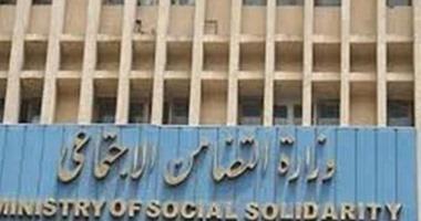 التضامن: صرف المعاشات المحولة على البريد وبنك ناصر بقيمة 6.24 مليار الاثنين