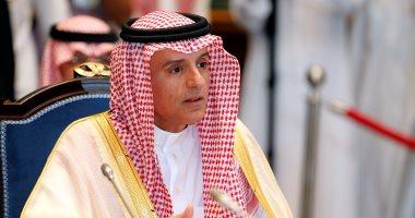السعودية وأفغانستان يبحثان سبل تعزيز العلاقات الثنائية