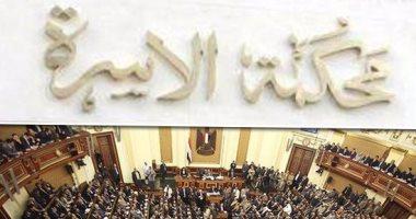 محكمة الأسرة بزنانيرى تثبت طلاق زوجة بعد 11 سنة