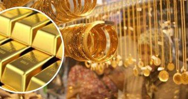 أسعار الذهب اليوم الأربعاء 25-9-2019 فى مصر