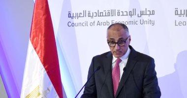 البنك المركزى: ارتفاع احتياطى مصر الأجنبى لـ 44.9 مليار دولار بنهاية يوليو