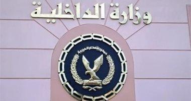 """""""الداخلية"""": مصرع 15 إرهابيا متورطين في تفجير معهد الأورام"""