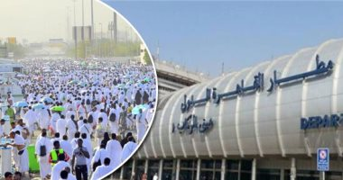 مطار القاهرة يستقبل أولى رحلات الحجاج بعد غد بعروض التنورة والمزمار البلدى