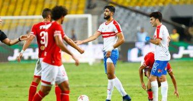 اتحاد الكرة: تأجيل مباراة السوبر المصرى بين الأهلى والزمالك