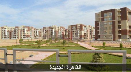 """الإسكان: بدء تسليم 312 وحدة بالمرحلة الأولى بـ""""دار مصر"""" بالقاهرة الجديدة"""