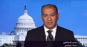 """مقال للكاتب """"محمد المنشاوي"""" بعنوان """" أمريكا ليست دولة للبيض فقط """""""