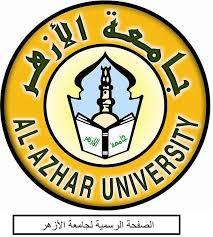 جامعة الأزهر : تعقيم مستشفى الزهراء وأخذ مسحات للمرضى