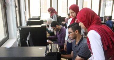 التعليم العالى: إعلان نتيجة تنسيق المرحلة الثالثة للثانوية العامة غدا