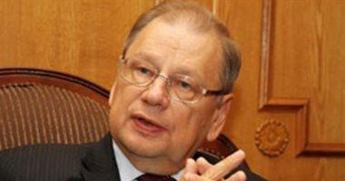 موسكو تعلن وفاة السفير الروسى لدى القاهرة مصر بعد وعكة صحية