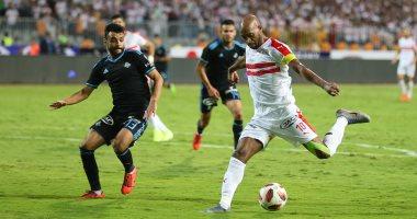 سجل بطولات كأس مصر.. الزمالك يحصد اللقب رقم 27 فى تاريخه