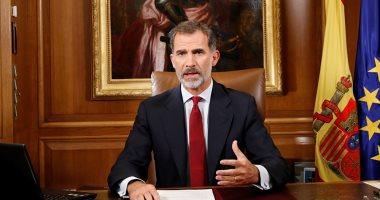 ملك إسبانيا يحل البرلمان للمرة الرابعة ويعلن الانتخابات 10 نوفمبر