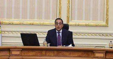 رئيس الوزراء يلتقى اليوم وزيرى الصناعة والرى ويشارك بمنتدى الرخاء المصرى الأمريكى