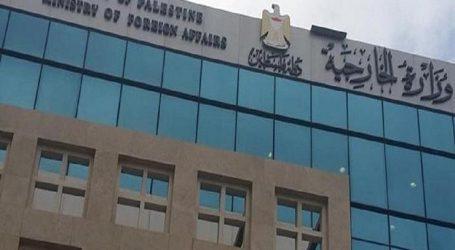 """الخارجية الفلسطينية تدين تصعيد الاحتلال الإسرائيلى اقتحاماته لباحات """"الأقصى"""""""