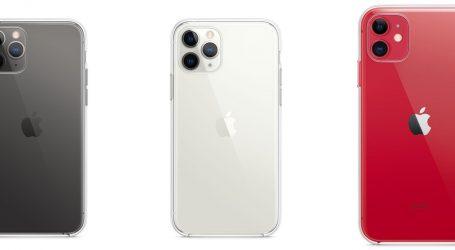"""5 مزايا جديدة لأجهزة iPhone 11 غابت عن """"آبل"""" للترويج لها"""