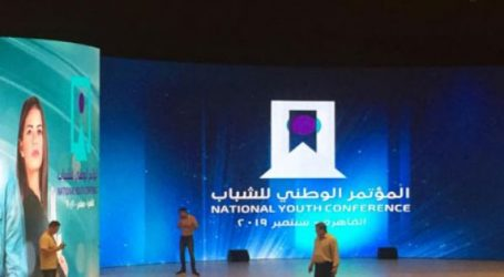 مركز المنارة للمؤتمرات يستعد لاستقبال النسخة الثامنة للمؤتمر الوطنى للشباب