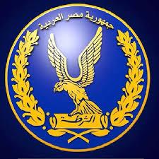 بيان وزارة الداخلية بشأن تصفية 15 أرهابي في سيناء