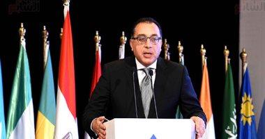 مجلس الوزراء يوافق على التعديل الرابع لاتفاقية منحة المساعدة بين مصر وأمريكا