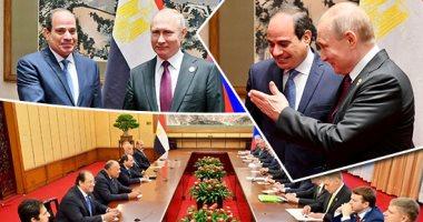 العامة للاستعلامات: قمة السيسى-بوتين تشهد توقيع اتفاقيات لرفاهية شعوب إفريقيا