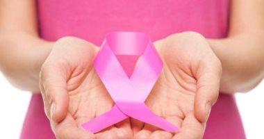 إطلاق مارثون للجرى بمناسبة شهر التوعية بسرطان الثدى اليوم برعاية وزارة الصحة