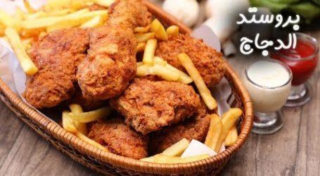 تعرفي على طريقة عمل بروستد الدجاج على طريقة المطاعم بالفيديو
