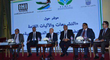 مساعد وزير الخارجية: مصر تؤمن إيماناً راسخاً بأهمية حقوق الإنسان
