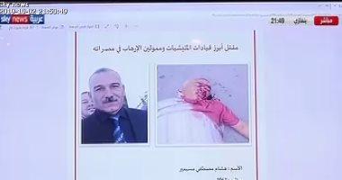 المسمارى: مقتل الإرهابى «مسيمير» خلص ليبيا من عميل خطير لمخابرات تركيا وقطر