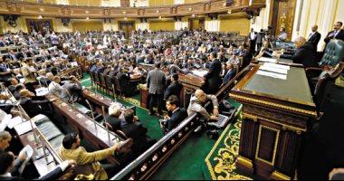 البرلمان: حبس وغرامة مليون جنيه للتعدى على أرض زراعية أو مبان مملوكة للدولة