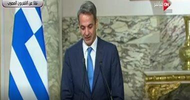 رئيس الوزراء اليونانى: تركيا تمارس تصرفات استفزازية غير شرعية