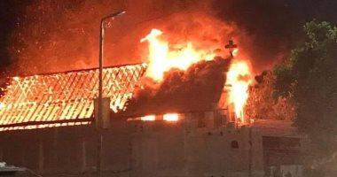 الكاتدرائية: لا خسائر بشرية فى حريق كنيسة مارجرجس حلوان