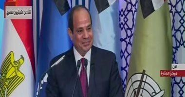 السيسى: مصر دخلت مرحلة الفقر المائى طبقا للمعايير الدولية