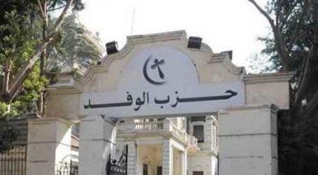 حزب الوفد يطالب مجلس الأمن بالتدخل العاجل لوقف العدوان على سوريا