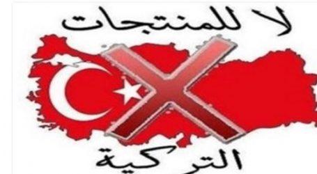 """""""مواطنون ضد الغلاء"""" تطالب المصريين بمقاطعة المنتجات التركية"""