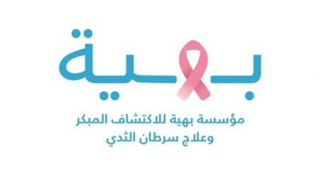 """6 نصائح من """"بهية"""" لمريضة سرطان الثدي"""