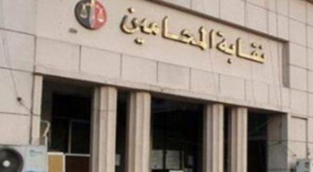 مجلس المحامين يوضح موقف الأعضاء المجددين لقيد ٢٠١٩ من الشروط الجديدة