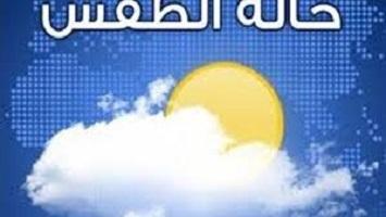 غدا ..انخفاض ملحوظ في درجات الحرارة ..وطقس حار بالقاهرة