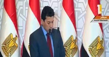 وزير الشباب والرياضة ينقل تحية الرئيس السيسى لحضور أمم إفريقيا