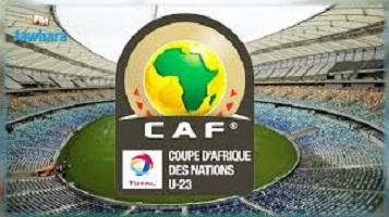 تاريخ كأس أمم إفريقيا تحت 23 عاما: نسخة النجوم