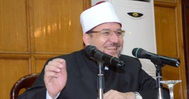 وزير الأوقاف: نزعنا الغطاء الدينى عن الجماعات الإرهابية..والدولة تهتم بالمرأة