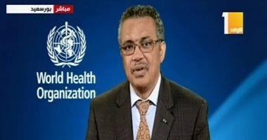 منظمة الصحة العالمية تهنىء مصر بمنظومة التأمين الصحى
