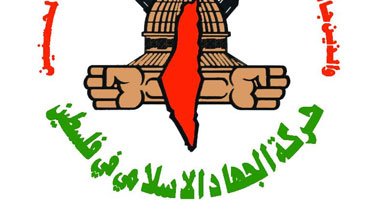 إسرائيل تغتال بهاء أبو العطا أبرز قادة حركة الجهاد الإسلامى فى غزة