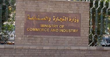 وزارة التجارة: 3.6 مليار دولار حجم التبادل التجارى بين مصر وألمانيا خلال 9 أشهر