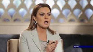 وزيرة الاستثمار والتعاون الدولي تلتقي بوفد من الجهات المانحة لبرنامج الأمم المتحدة ويؤكد على دعم مصر فى برنامجها الأٌقتصادي