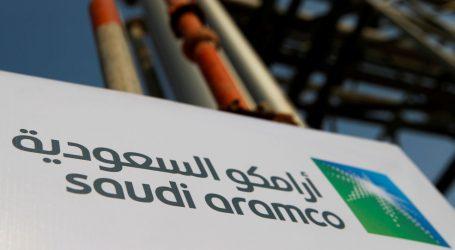 أرامكو تصدر بيانا رسميا بشأن إدراج أسهمها في البورصة السعودية