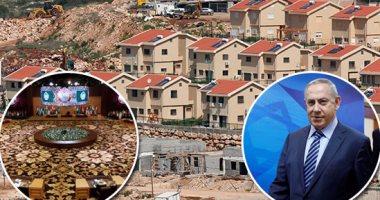 الجيش الإسرائيلى يغلق بوابات الباقورة والغمر تمهيدا لتسليمها للأردن