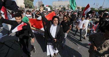 العربية: انقطاع خدمة الإنترنت مجددا فى العراق