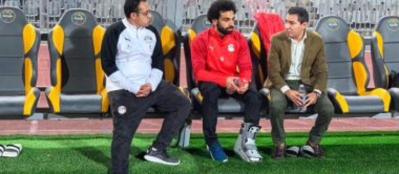 المنتخب: محمد صلاح يعانى من التواء فى الكاحل ويحتاج راحة 10 أيام