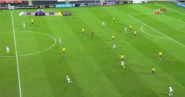 الإسماعيلى يهزم الجزيرة الإماراتى بهدفين ويتأهل لدور الـ8 للبطولة العربية