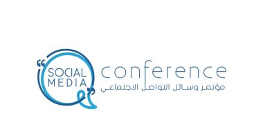 غدا.. انطلاق مؤتمر وسائل التواصل الاجتماعى لبحث قضية الأخبار المزيفة