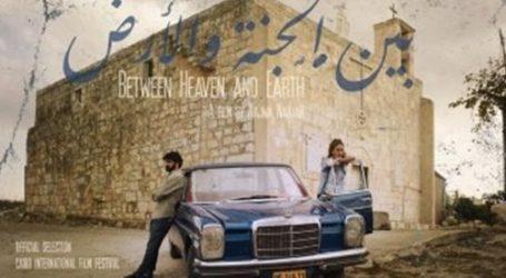 """""""بين الجنة والأرض"""" يفوز بجائزة نجيب محفوظ في ختام مهرجان القاهرة"""