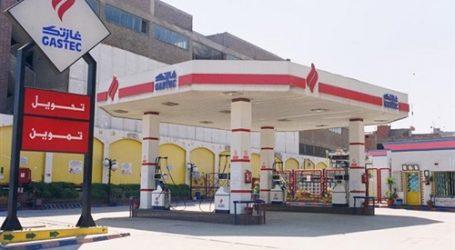 البترول: إنشاء محطات تموين غاز السيارات بجنوب سيناء لأول مرة